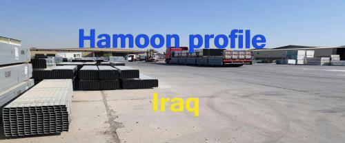 کارخانه عراق ۳